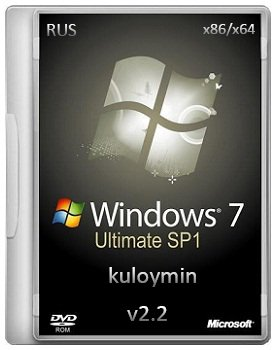 Windows 7 Ultimate sp1 (x86/x64) by kuloymin v2.2 (esd) (2015) [Rus]