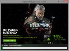 NVIDIA GeForce Desktop 353.06 WHQL + For Notebooks [Multi/Ru]