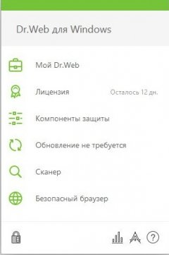 Dr.Web Security Space 11.0.0.6051 Beta [Multi/Rus]