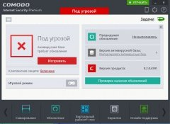 Comodo Internet Security Premium 8.2.0.4591 Final (2015) [Multi/Rus]