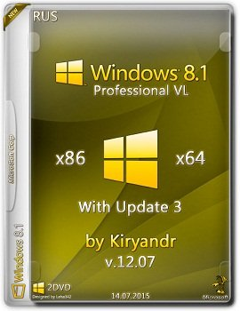 Windows 8.1 Professional VL with update 3 (x86/x64) by kiryandr v.12.07 (2015) [Rus]