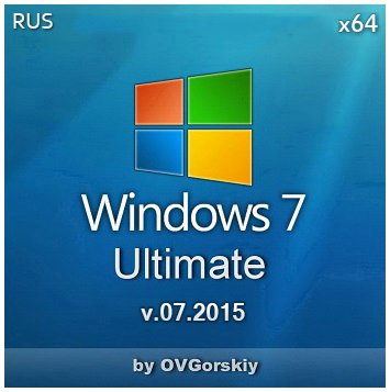 Windows 7 Ultimate Ru (x64) SP1 7DB by OVGorskiy® (v.07.2015) [RUS]