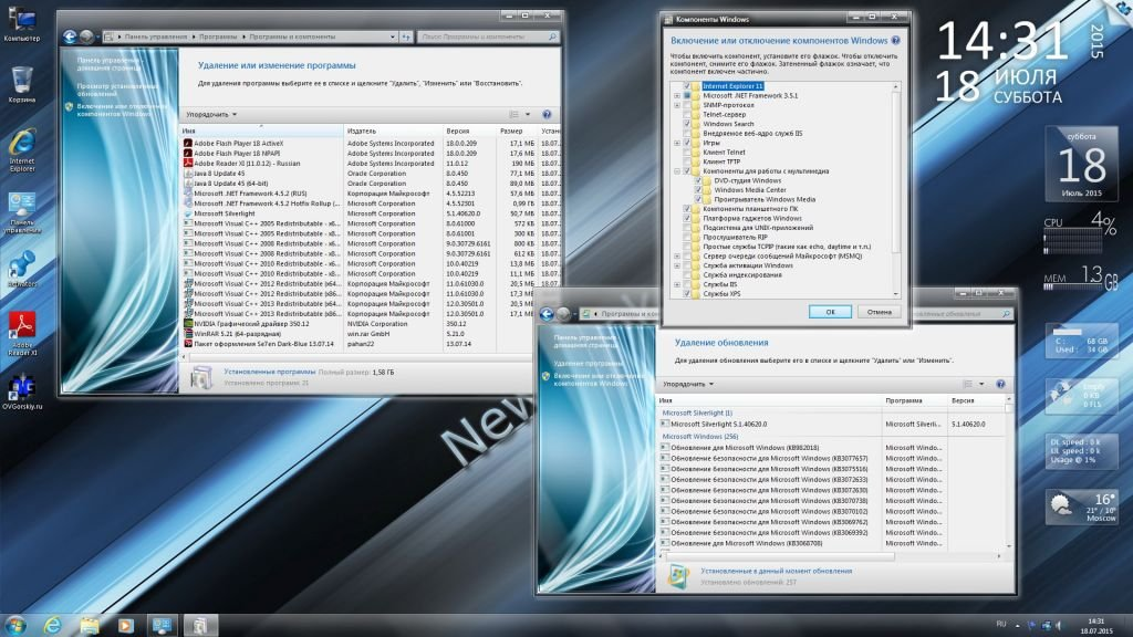 how to download java in windows 7