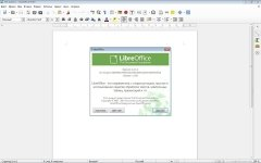 LibreOffice 4.4.4 Stable + Help Pack (2015) [Multi/Rus]