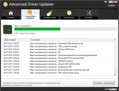 Advanced Driver Updater 2.7.1086.16531 RePack by D!akov (2015) [Multi/Rus]