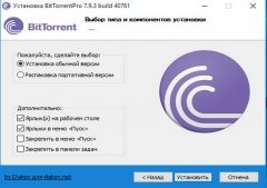BitTorrent Pro 7.9.3 build 40761 RePack (& Portable) by D!akov (2015) [Multi/Ru]