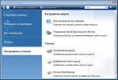 Acronis True Image 2015 18.0 Build 6613 BootCD (2015) [Rus/Eng]