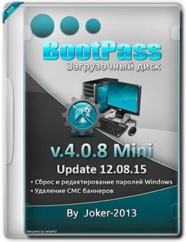 BootPass 4.0.8 Mini by Joker-2013 (2015) [RUS]