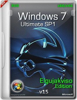 Windows 7 Ultimate SP1 (x86/x64) v.15 by Elgujakviso Edition (2015) [Rus]