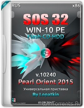 SOS32 Win-10240-PE Pearl Orient 2015 v2 (x86) by Lopatkin  (2015) [Rus]