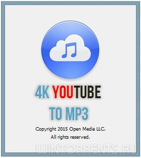 4K YouTube to MP3 2.10.6.1485 RePack (& Portable) by AlekseyPopovv [Multi/Ru]