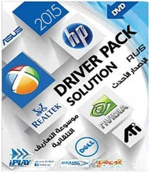DriverPack Solution 15.9 Full + Драйвер-паки 15.09.1 (2015) [Multi/Ru]