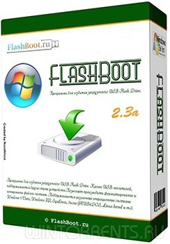 FlashBoot 2.3a + Portable (2015) [Eng]