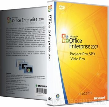 Microsoft Office 2007 Enterprise + Visio Pro + Project Pro SP3 12.0.6728.5000 RePack by KpoJIuK  (15.09.2015) [RUS]