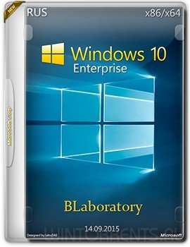 Windows 10 Enterprise (x86/x64) by BLaboratory (14.09.2015) [Rus]