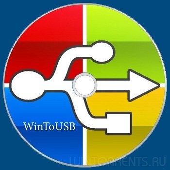 WinToUSB Free 2.4 Beta (2015) [Multi/Ru]