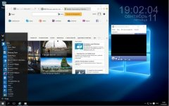 Windows 10 Enterprise (x86-x64) LTSB Media 16393.150819-1946.th1 PIP by lopatkin (2015) [Rus]