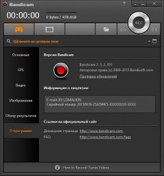 Bandicam 2.3.2.851 (2015) [MultiRus]