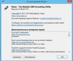 Rufus 2.4 (Build 737) Alpha Portable (2015) [MULI/RUS]