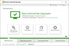 Norton Internet Security 22.5.4.24 OEM (2015) [Multi/Ru]