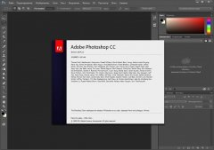Adobe Photoshop CC 2014.2.3 (20150807.r.342) Portable by PortableWares [MultiRus]