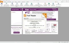 Foxit Reader 7.2.5.930 (2015) [Multi/Ru]