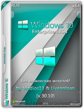 Windows 10 Enterprise LTSB (x64) by vladios13 & liveonloan v.30.10 (2015) [RU]