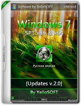 Windows 7 SP1 Updates V.2.0 by YelloSOFT (x86/x64) [Ru]