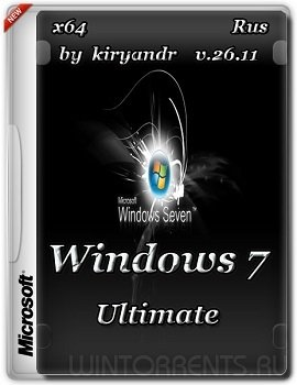 Windows 7 Ultimate SP1 by kiryandr v.26.11 (x64) (2015) [Rus]