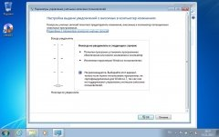 Windows 7 with SP1 [Все редакции English] Updated 12.05.2011 (x86-x64) (2015) [Eng]
