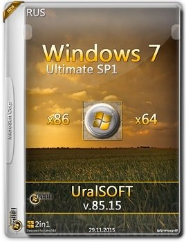 Windows 7 Ultimate (x86-x64) v.85.15 by UralSOFT (2015) [Rus]