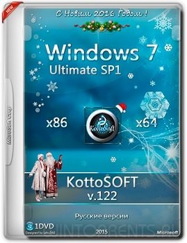 Windows 7 Ultimate KottoSOFT v.122 (x86-x64) (2015) [Rus]