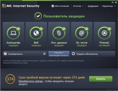 AVG Internet Security 2016 16.0.7294 (2015) [Multi/Ru]