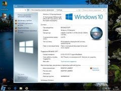 Windows 10 Enterprise (х64) 10586 TH2 Release 1511 Bryansk (2015) [Rus]