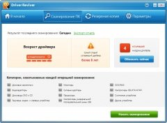 ReviverSoft Driver Reviver 5.3.2.42 (2015) [MultiRus]