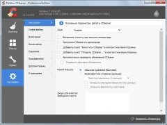 CCleaner 5.12.5431 Business | Professional | Technician Edition RePack (& Portable) by D!akov