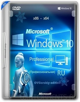 Windows 10 Professional (x86-x64) 1511 2DVD by OVGorskiy (2016) [Rus]