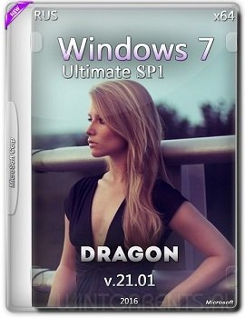 Windows 7 SP1 Ultimate (x64) by Dragon v.21.01 (2016) [Rus]
