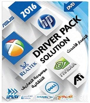 Driver Pack Solution v.16.12 DVD (2016) [ML/Ru]