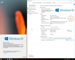 Windows 10 Enterprise (x32/x64) AIO 2in1 v.02.02.16 by SLO94 (2016) [Ru]