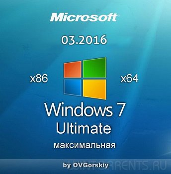 Windows 7 Ultimate Ru x86-x64 SP1 NL3 03.2016 by OVGorskiy (2016) [RU]