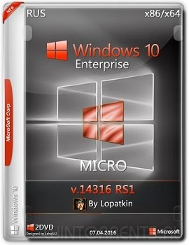 Windows 10 Enterprise  (x86-x64) v.14316 RS1 Micro (2016) [Rus]