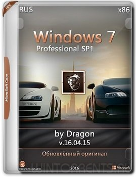 Windows 7 SP1 Professional (x86) v.16.04.15 by Dragon (2016) [Rus]