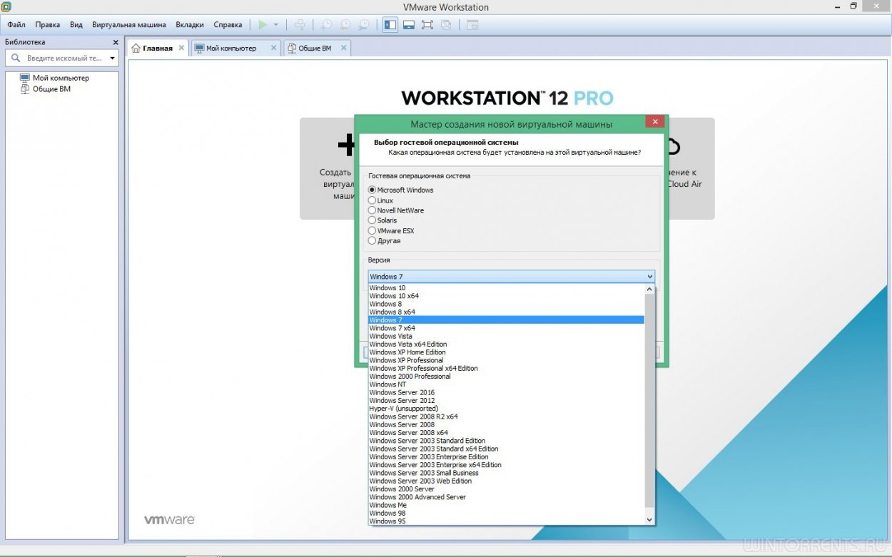 Скачать VMware Workstation 12 Pro 12.1.1 build 3770994 Lite RePack by qazwsxe Ru/En через торрент