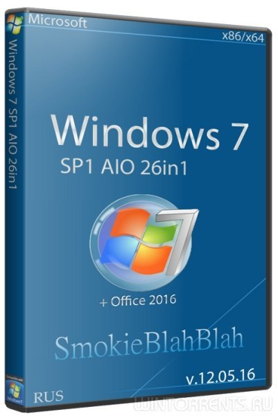 Windows 7 SP1 +/- Office 2016 26in1 by SmokieBlahBlah 12.05.16 (x86-x64) (2016) [Rus]