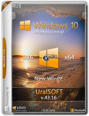 Windows 10 Professional (x86-x64) by UralSOFT v.43.16 (2016) [Rus]