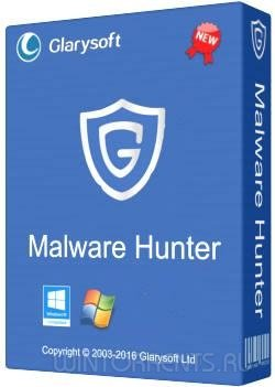 Glarysoft Malware Hunter PRO 1.10.0.21 RePack by D!akov (2016) [Multi/Rus]