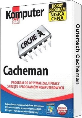 Cacheman 10.0.1.2 Repack by D!akov (2016) [ML/Rus]
