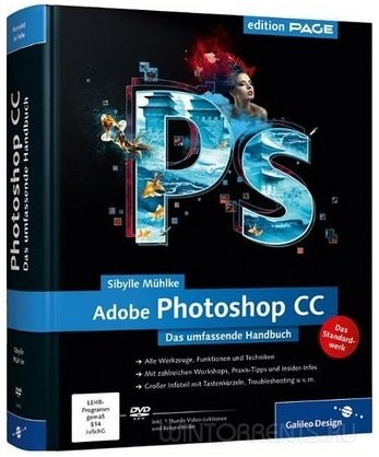 Adobe Photoshop CC 2015.5.0 (20160603.r.88) RePack by D!akov (2016) [ML/Rus]