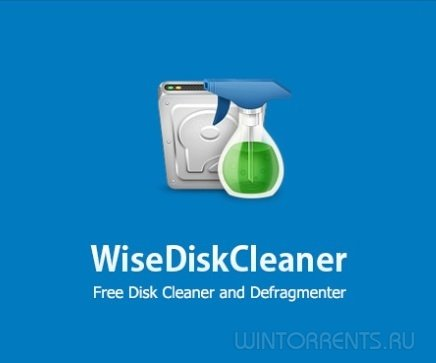 Wise Disk Cleaner 9.26.645 + Portable (x86-x64) (2016) [Multi/Rus]